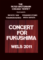 Concert for Fukushima